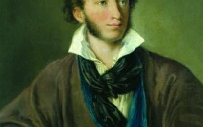 Poezi të zgjedhura nga ALEKSANDËR SERGEJEVIÇ PUSHKIN – Përktheu JORGO BLLACI