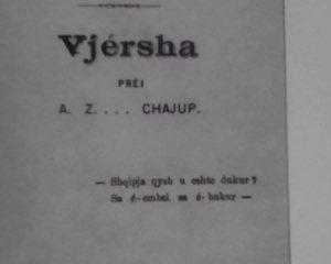 Andon Z. Çajupi poezi – Fshati im