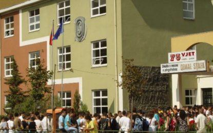 Njihuni me shkollat 9-vjeçare dhe gjimnazet më të mira të Tiranës