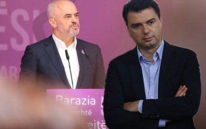 Cilin problem të Shqipërisë zgjidh 30 qershori?