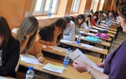 Matura shtetërore 2020 nis provimet në 8 qershor
