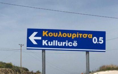 Jugu pushtohet nga tabelat greke/ Edi Rama e ka shpallur fshehtas zonë minoritare?
