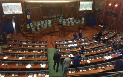 Kuvendi i ri i Kosovës 2019 / Publikohet lista e deputetëve të VV-së dhe PDK-së