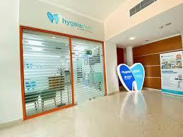 Hygeia Dent një ndër klinikat dentare më të mira në Tiranë  / Best dental clinic in Tirana –  Albania