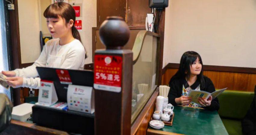 Rritja e kulturës 'super solo' në Japoni