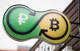 Kriptovalutat / Në Rusi pritet lançimi i Sbercoin